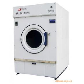 服装高效节能烘干机 干洗机