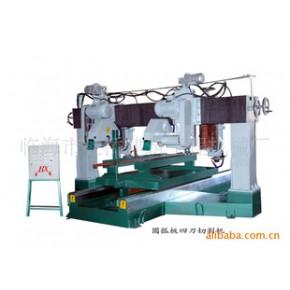 YHB-2型圆弧板四刀切割机(石材机械)