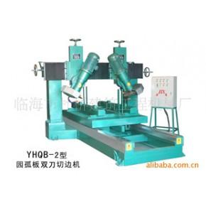 YHB-2型双刀切割机(石材机械)
