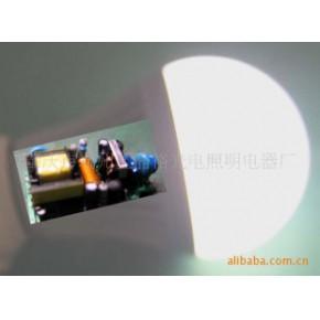 LED球泡灯内置调光器 JY