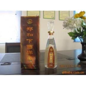 江苏洋河郑和下西洋白酒 品质保证