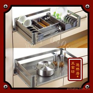 厨房橱柜拉篮 转角小怪物 飞碟转盘 1件起批