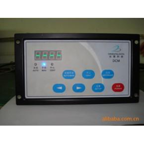 DCM伺服电机超声波传感器模拟量纠偏系统