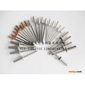 铝铁封闭型铆钉