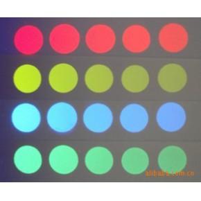 UV无色荧光橙防伪油墨 紫外荧光油墨