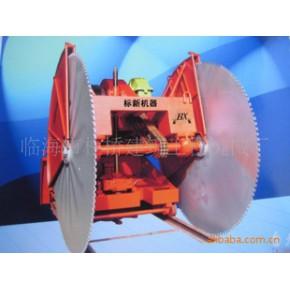 KSJ-1型矿山切石机(石材机械)