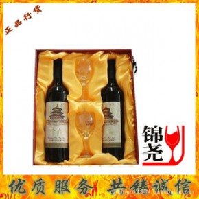 750ML丰收高级解百纳干红葡萄酒(礼盒)