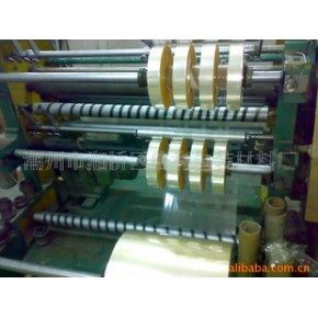 BOPP高透明,高收缩热缩膜