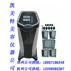 新减肥仪器|减肥仪器厂家|家用减肥仪器