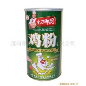 浓缩鸡汁 鸡精  鸡粉  复合调味料