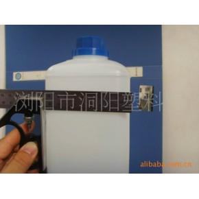 PE瓶 化工用瓶 PE 贴标