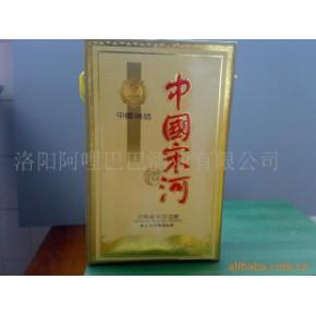 94年38度中国宋河礼盒陈年老酒