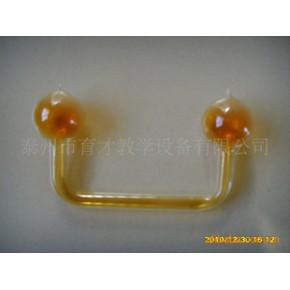 二氧化氮平衡球,二氧化氮球,玻璃仪器