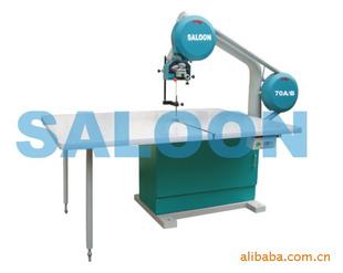 裁剪机 索龙裁剪机 全自动裁剪机 -机械设备