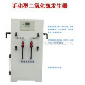 【专业生产】环保设备废气处理 手动型二氧化氯发生器【晨鸣】