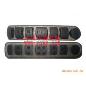 YAMAHA PSR-450电子琴启动按键导电橡胶