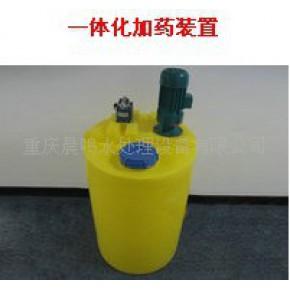 【产品】环保污水处理药剂 一体化加药装置