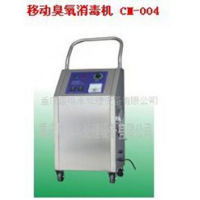 【品牌经营】水处理设备 水处理 移动臭氧消毒机
