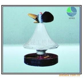 螺旋桨式推进器  造纸制浆设备