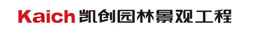淄博凯创园林有限公司