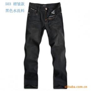 黑蓝色 中腰 褶皱 直筒 牛仔 男裤 秋季 新款