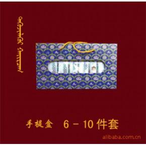 内蒙古礼品,内蒙古工艺品,民族用品,纪念品