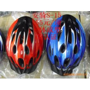 安骑自行车头盔,山地车公路车骑行头盔,骑行头盔 外单库存