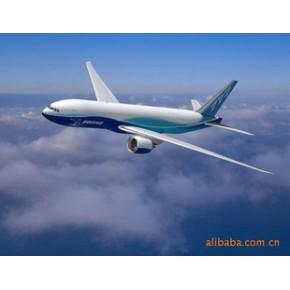 提供国际快递  国内67城市门到门空运服务