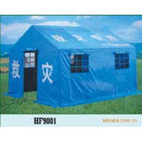 固安红帆专业做各种救灾帐篷,篷房