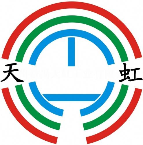 广州番禺天虹工业开发有限公司