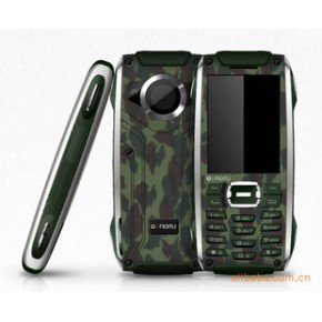 迎军用友迷彩导航三防手机乐目870LM870户外野营手机