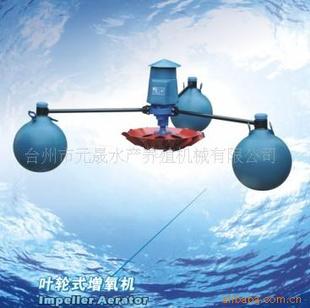 专业生产渔塘增氧机2200w单相三相