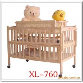 【婴儿床】无漆实木婴儿床/童床新款XL-760()