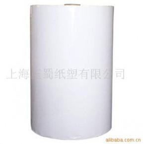 100G双面离型纸 0.015(mm)