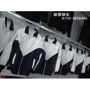 襄阳校服、襄阳幼儿园园服、襄阳园服厂家定做、襄阳班服、襄阳幼儿园校服