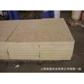 上海樱花高强度防火岩棉板,樱花防火岩棉板价格,樱花防火岩棉板厂家