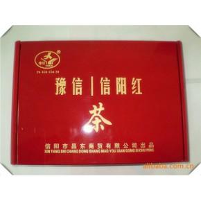 豫信信阳红茶(正红)2011红动天下 极品红茶 尊贵礼品