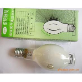 专业长期供应明华亚明荧光高压汞灯泡