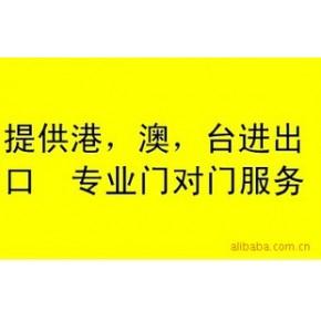 国际快递 提供北京到澳门门到门快递服务