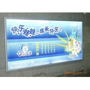 广告灯箱  利泓广告专业制作超薄灯箱