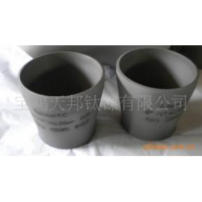 钛、镍异径管 1#海绵钛
