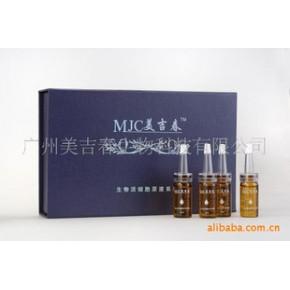 诚招美吉春活细胞玻尿酸原液(保湿补水)西藏代理