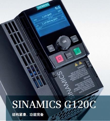 西门子g120c变频器 紧凑型