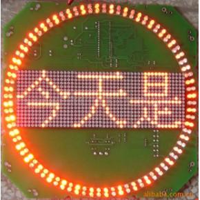 电动伸缩门用LED滚动显示屏