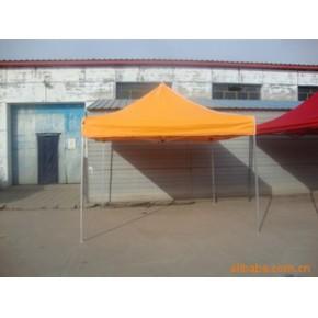 固安红帆专业做各种折叠凉棚,广告展览帐篷