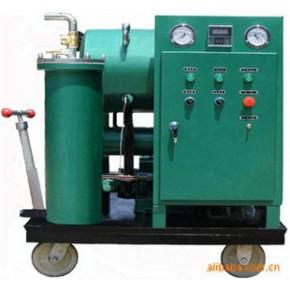 GZJ-200型真空滤油机