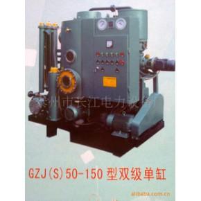 GZJ-S-150型双级高真空滤油机