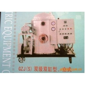 GZJ-S-200型双级高真空滤油机