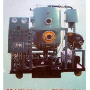 GZJ-S-250型双级高真空滤油机