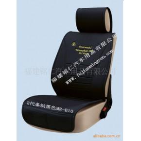 铭仁MR-B10 四季垫 四季座垫 四季坐垫 汽车座垫 养生垫